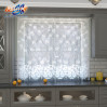 Занавеска на кухню / тюль 09с6295 (М 190)