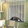 Занавеска на кухню / тюль в470Р телесный цвет