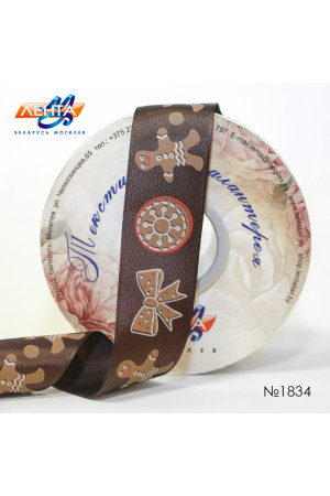 Лента атласная с печатью новогодняя 1с87УП