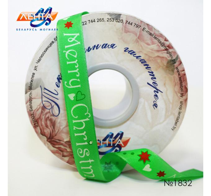 Лента атласная с печатью новогодняя 1с88УП