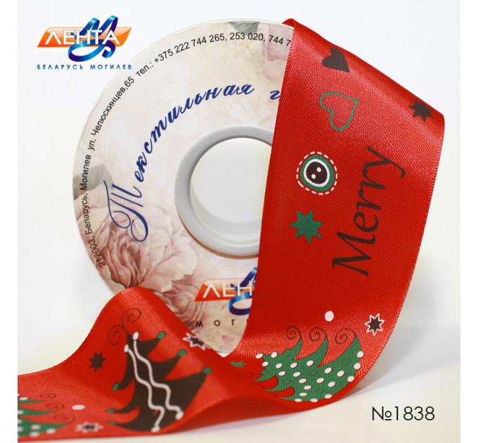 Лента атласная с печатью новогодняя 2с406УП