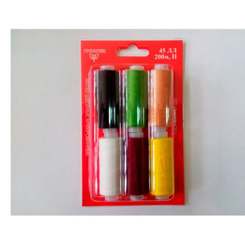 Набор ниток швейных Палитра Плюс,  45ЛЛ