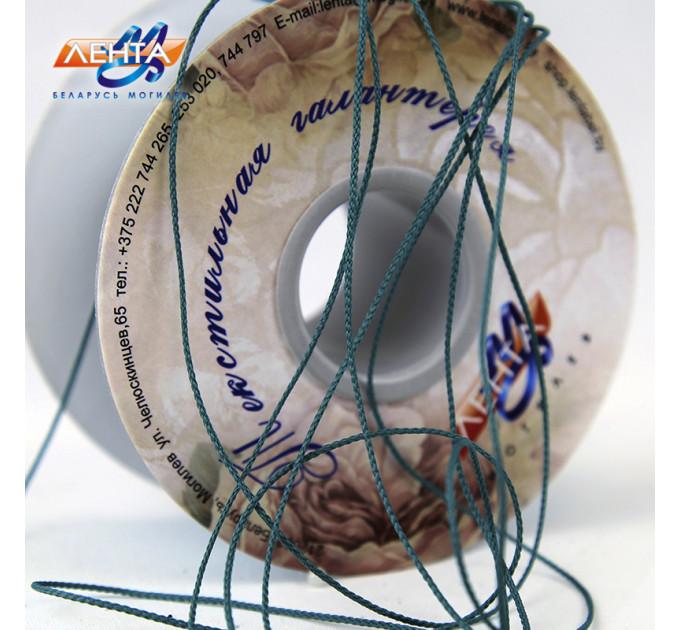 Шнур для мокасин, 1С16-Г50