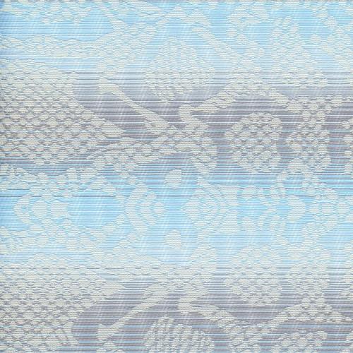 Согдиана 5102 голубой